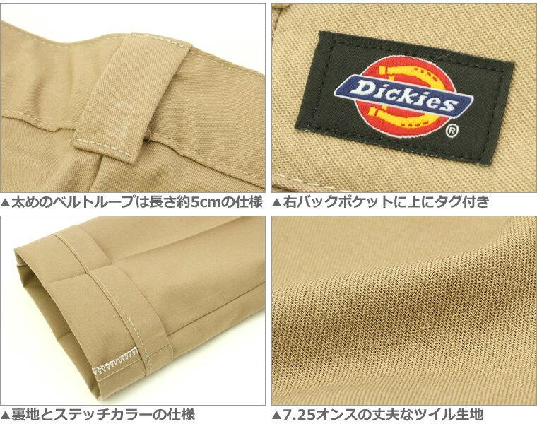 ディッキーズ Dickies ディッキーズ スリム ワークパンツ メンズ テーパード 大きいサイズ メンズ [Dickies ディッキーズ チノパン メンズ テーパードパンツ スリムパンツ テーパード ストレッチ ディッキーズ チノパン 36インチ 38インチ] (USAモデル)
