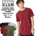 PRO CLUB プロクラブ tシャツ メンズ ブランド 無地 ロング丈 tシャツ ビッグtシャツ ビッグシルエットtシャツ 無地tシャツ 半袖tシャツ メンズ 黒 ブラック 白 ホワイト 大きいサイズ メンズ tシャツ S/M/L/LL (USAモデル)