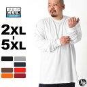 [ビッグサイズ] PRO CLUB プロクラブ ロンt メンズ ブランド tシャツ 長袖 無地 大きいサイズ 2XL-5XL コンフォート 5.9オンス [proclub-119-big] (USAモデル) 【COP】