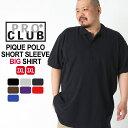 【BIGサイズ】 PRO CLUB プロクラブ ポロシャツ 半袖 メンズ 大きいサイズ (121) [ポロシャツ 無地 半袖 メンズ 大きいサイズ 黒 白 ブラック ホワイト ネイビー] (outlet)