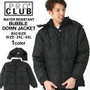 【BIGサイズ】 PRO CLUB プロクラブ ジャケット メンズ 秋冬 大きいサイズ メンズ 中綿 ジャケット メンズ 黒 ブラック XXL 2L 3L 4L (USAモデル)