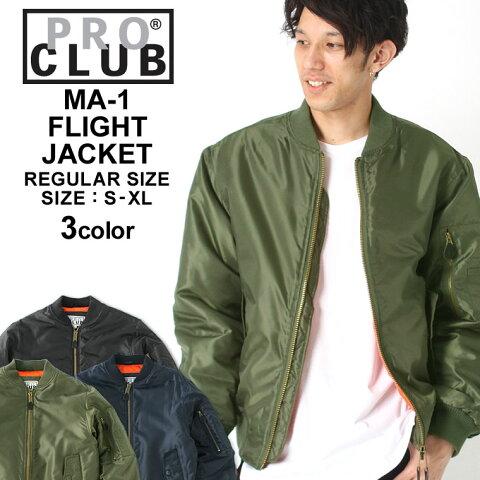 プロクラブ MA-1 メンズ フライトジャケット 129|大きいサイズ USAモデル ブランド PRO CLUB|アウター ブルゾン ミリタリージャケット S-XL