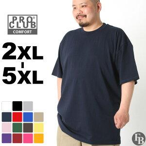 大きいサイズ メンズ プロクラブ Tシャツ 半袖 クルーネック コンフォート 無地|3L 4L 5L 6L XXL 3XL 4XL 5XL 2XL|PRO CLUB 102 半袖Tシャツ ブランド [ビッグサイズ]