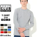 プロクラブ ロンt ヘビーウェイト メンズ PRO CLUB ブランド 厚手 tシャツ 長袖 無地 大きいサイズ S-XL 6.5オンス [proclub-114] (USAモデル) 1