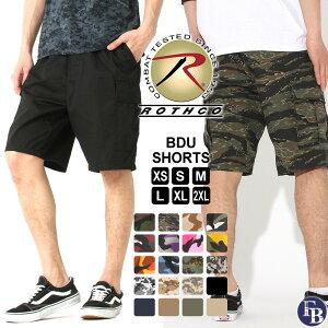 ロスコ ハーフパンツ カーゴ BDU 膝下 ボタンフライ メンズ 大きいサイズ USAモデル 米軍|ブランド ROTHCO|カーゴパンツ ハーフ カーゴショーツ ミリタリー 迷彩