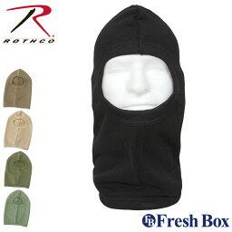 ROTHCO ロスコ バラクラバ ミリタリー フェイスマスク 防寒 米軍 (USAモデル)