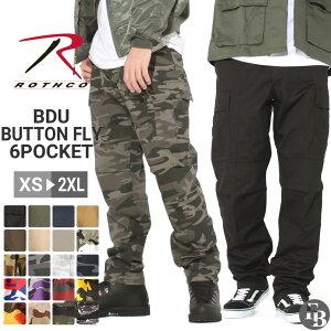 【送料無料】 ロスコ カーゴパンツ メンズ ゆったり BDU ボタンフライ XS-2XL ROTHCO / 迷彩 作業服 大きいサイズ ブランド