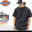 【BIGサイズ】 Dickies ディッキーズ ワークシャツ 半袖 メンズ 大きいサイズ ≪USAモデル≫ (1574) [ディッキーズ Dickies シャツ 半袖 メンズ 半袖シャツ ワークシャツ 黒 ブラック ホワイト 無地 カジュアルシャツ XXL 2XL LL 2L 3L]