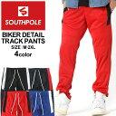 サウスポール ジャージ パンツ メンズ トラックパンツ|大きいサイズ USAモデル ブランド SOUTH POLE|ラインパンツ XL XXL LL 2L 3L (clearance)