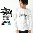 Stussy ステューシー ロンt メンズ ブランド ステューシー tシャツ メンズ 長袖 大きいサイズ メンズ tシャツ ストリート ブランド (USAモデル)