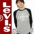 リーバイス Levi's Levis リーバイス tシャツ メンズ 長袖 サーマル ロンt メンズ 大きいサイズ メンズ [Levi's Levis リーバイス tシャツ 長袖 メンズ ロゴプリント サーマル ロンt メンズ ラグラン 長袖 ラグラン ロンt ラグランtシャツ XL XXL LL 2L 3L] (USAモデル)