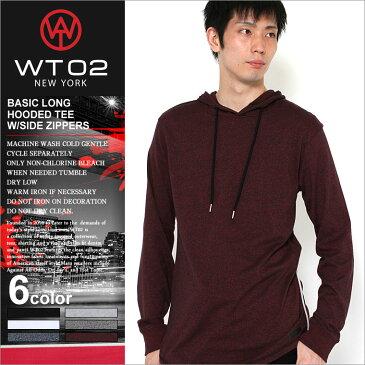 【送料299円】 WT02 ロンt メンズ Tシャツ 長袖 大きいサイズ メンズ 長袖 カットソー [ロンt ロング丈 パーカー 薄手 パーカー ロング丈 長袖tシャツ メンズ 無地 ロンt プルオーバー 大きいサイズ メンズ XL XXL LL 2L 3L] (USAモデル)