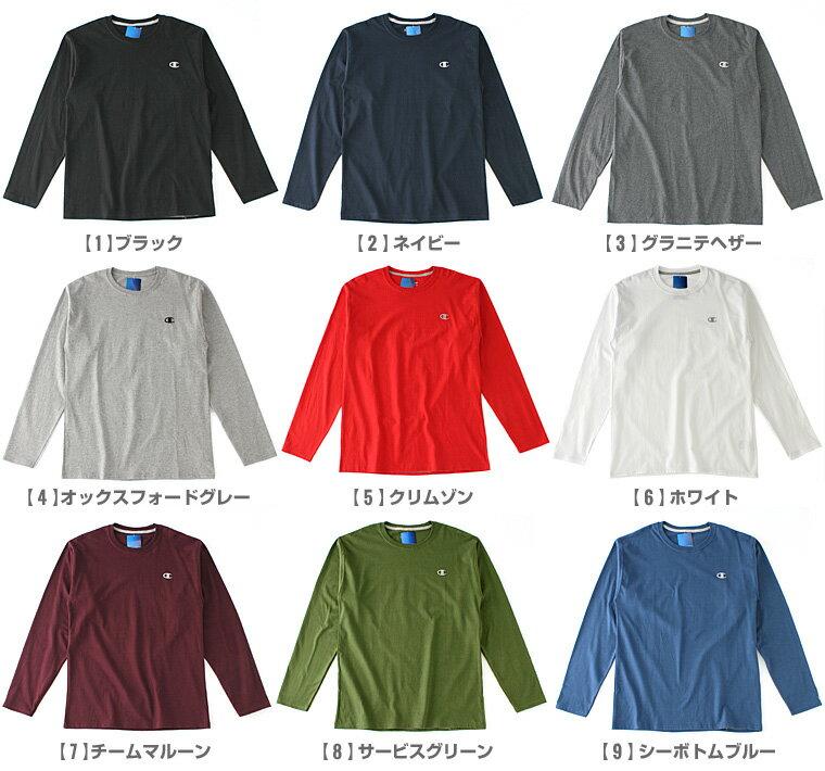 [チャンピオン] [Champion] チャンピオン tシャツ メンズ 長袖 ロンt 無地 大きいサイズ メンズ (USAモデル)