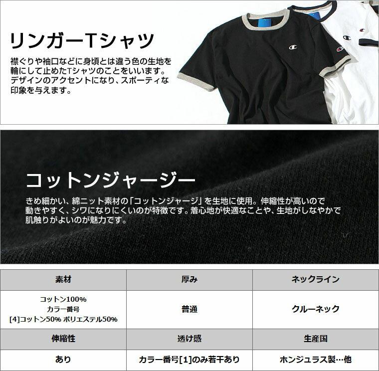 [チャンピオン] [Champion] チャンピオン tシャツ メンズ 半袖 大きいサイズ メンズ (USAモデル)