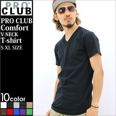 PRO CLUB プロクラブ tシャツ メンズ vネック 半袖 [Comfort][made in USA][tシャツ 白 無地 tシャツ 半袖 pro club tシャツ tシャツ vネック 半袖 tシャツ メンズ 半袖 ストリート 大きいサイズ XL XXL 2l 3l 4l] 17May15_summer 17May15_hit