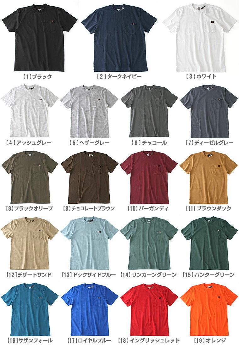 ディッキーズ Dickies ディッキーズ tシャツ メンズ 半袖 無地 ヘビーウェイト [Dickies ディッキーズ tシャツ 半袖 メンズ 半袖tシャツ 無地 ポケット tシャツ アメカジ tシャツ 大きいサイズ メンズ tシャツ XL XXL LL 2L 3L] (USAモデル)