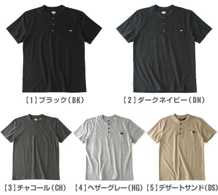 ディッキーズ Dickies ディッキーズ tシャツ メンズ 半袖 無地 ヘンリーネック [Dickies ディッキーズ tシャツ 半袖 メンズ 半袖tシャツ 無地 ポケット tシャツ アメカジ tシャツ 大きいサイズ メンズ tシャツ XL XXL LL 2L 3L] (USAモデル)