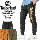 ティンバーランド ジョガーパンツ スウェット メンズ 裏起毛|大きいサイズ USAモデル ブランド Timberland|スウェットパンツ アメカジ 【W】