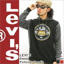 【送料299円】 Levi's Levis リーバイス パーカー メンズ 大きいサイズ ≪本国USAモデル≫ (3ldlk2111cc) [リーバイス Levi's Levis パーカー メンズ ジップアップ スウェット 大きいサイズ ジップアップパーカー アメカジ XL XXL LL 2L 3L] (USAモデル)