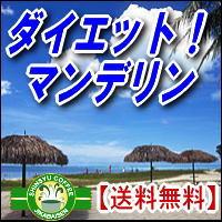 ダイエットコーヒー【送料無料】【35%OFF】美味しくダイエット!マンデリン浅煎りお得用1kg(約...