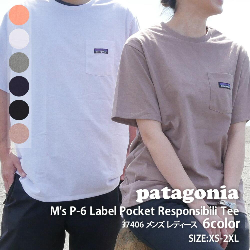 トップス, Tシャツ・カットソー 14:00 Patagonia 21SS Ms P-6 Label Pocket Responsibili Tee P-6 T 37406 2021SS