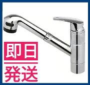 シングル キッチン シャワー システムキッチンシャワー