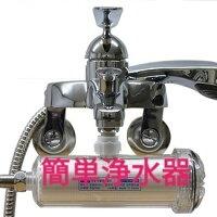 浄水器 簡単浄水器 サビ取りフィルターカートリッジ 浴室シャワー錆取りフィルターカートリッジ