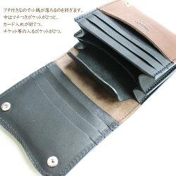 quitter(クイッター)栃木レザーアースレザービルフォードウォレットコインケース折財布