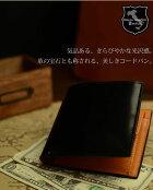 VOICE(ヴォイス)イタリアンレザーコードバン(馬革)二つ折財布