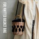 かごバッグ カゴバッグ レディース ボア ファー ファー巾着 バッグ 籠 ナチュラル 個性的 アコモデ accommode ショルダーバッグ ベルト