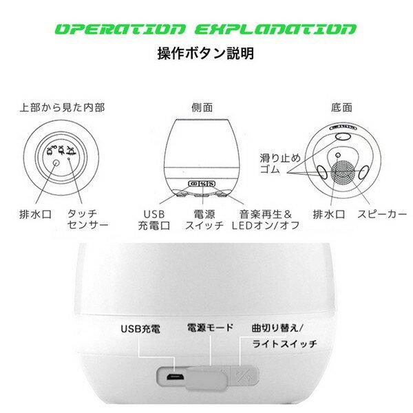 植木鉢 ワイヤレス ポータブル スピーカー Bluetooth 持ち運び アウトドア iphone android 高音質 インテリア