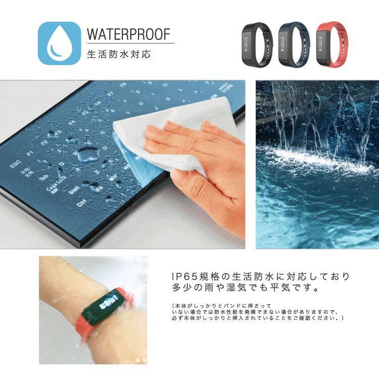 i5 Plus スマートウォッチ ウェアラブルデバイス ラバーバンド タッチ操作 USB充電 日本語 ランニング スポーツ トレーニング ダイエット 防水 ヨガ 睡眠