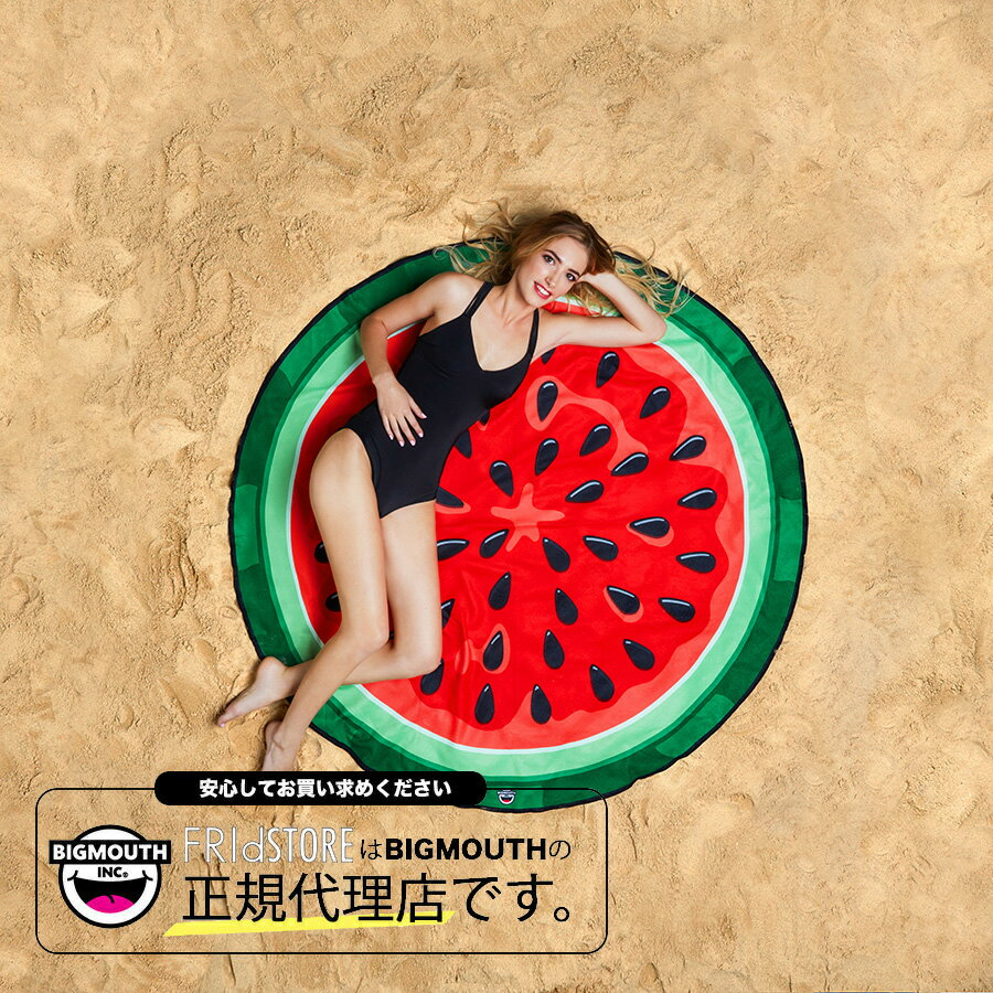 BIGMOUTH(ビッグマウス)『Giant Watermelon Beach Blanket』