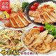やまと豚味付け肉7点セット NS-D | 送料無料 豚肉味噌漬け 食品 おかず 味付け肉 …