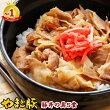 【豚丼丼冷凍5袋】銀座やまと監修豚丼の具110g5パック