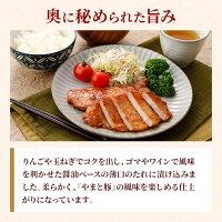 やまと豚ステーキ(ロース厚切り)200g味付け肉