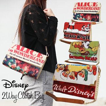 送料無料 Disney ディズニー クラッチバッグ ショルダーバッグ 2WAY 不思議の国のアリス 白雪姫 ミッキー ポスターアート クラシック かばん