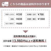 ホテルオークラオリジナル煎茶ギフトOT-302【こだわりの逸品/高級/お茶/ブランドギフト】