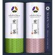 ホテルオークラ オリジナル煎茶ギフト OT-302 【こだわりの逸品/高級/お茶/ブランドギフト】