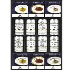 一流ホテルの上質な味をご家庭で味わうギフト帝国ホテルの歴史に磨きあげられたスープとグルメ...