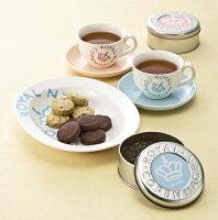ロイヤルコペンハーゲン,紅茶セット,ティー,グルメ,お歳暮,ロイヤルコペンハーゲン紅茶セット