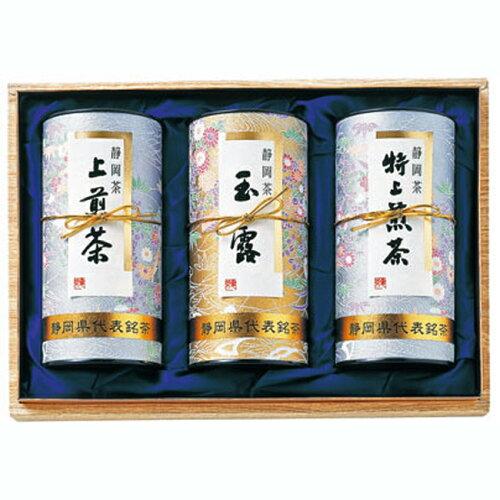 静岡高級茶 玉露&特上煎茶詰合せ MY-80【静岡茶/玉露/特上煎茶/お茶/ギフト/セ...
