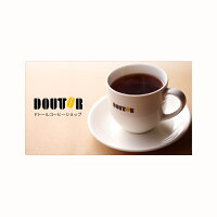 ドトール/AGF/アソート/スティックコーヒー