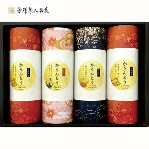 Kanazawa Kenroku हलवाई की दुकान Karinto उपहार (MKT-25R) [जापानी मिठाई / Okinawa ब्राउन शुगर / Karinto चीनी / उपहार / मिठाई / खुश उपहार]