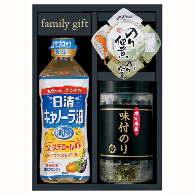 調味料, セット・詰め合わせ  GSL-15