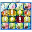 金澤兼六製菓/涼菓/水羊羹・ゼリー・わらび餅/16個入