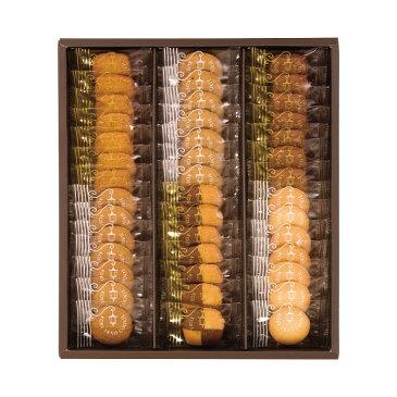 【クッキー ギフト】神戸浪漫 神戸トラッドクッキー KTC-150 【洋菓子/焼菓子/スイーツギフト/個包装/お菓子】