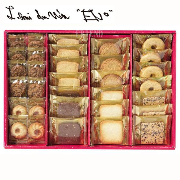 東京神宮前ラミ・デュ・ヴァン・エノ焼き菓子詰合せREL-25 洋菓子/スイーツ/クッキー/有名店/ギフト