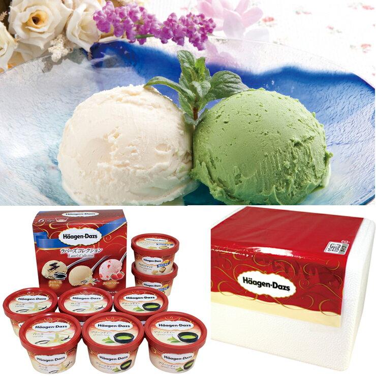 【アイス ギフト】ハーゲンダッツ スペシャルセット(HD-50S4)【アイスクリーム 詰め合わせ ギフトセット 冷凍 産直品 お中元 お歳暮 各種内祝い お祝い プレゼント】