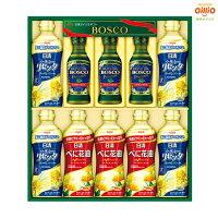 【サラダ油/オリーブオイル/ギフト】ボスコ/オリーブオイル&ヘルシーオイル/ギフトセットBM-50【BOSCO/オリーブ油/サラダオイル/ギフト/